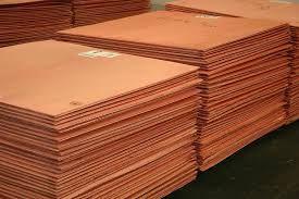 Copper Cathode Sheet