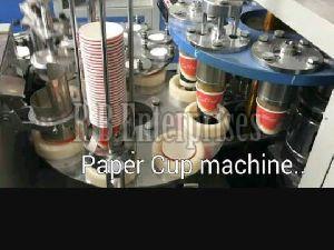 Paper Cup Making Machine 02