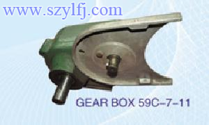 Carding Machine Gearbox