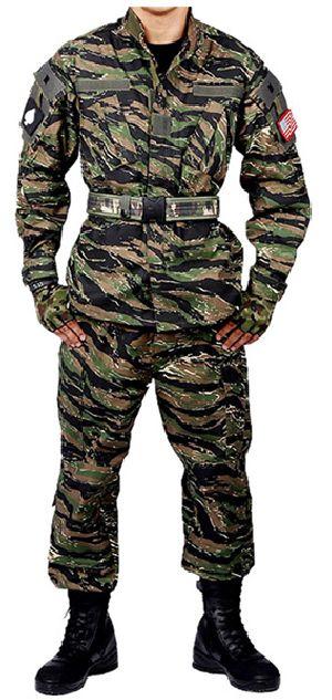 FS-2501 Camouflage Uniform