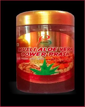 Baqai Musli Aloe Vera Power Prash
