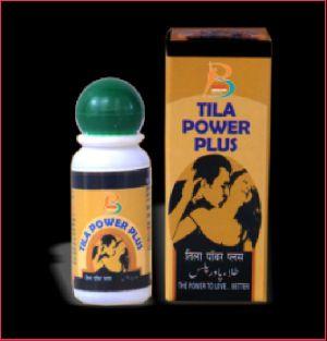 Baqai Tila Power Plus Oil