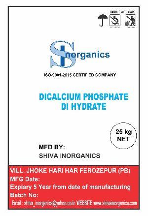 Anhydrous IP Dibasic Calcium Phosphate