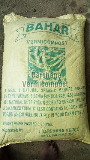 Vermicompost 04