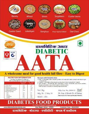 Khadi India Diabetic Atta