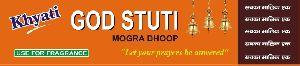 God Stuti Mogra Dhoop