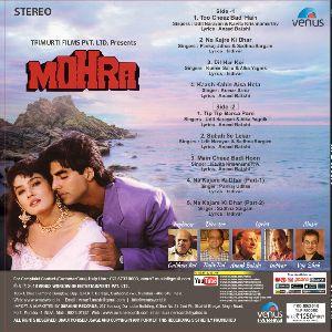 Mohra Movie Vinyl Record Disc 02