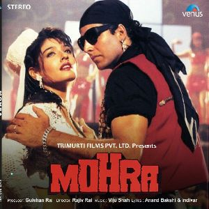 Mohra Movie Vinyl Record Disc