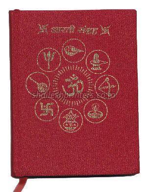 Velvet Aarti Book