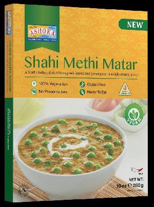 Ashoka Shahi Methi Matar