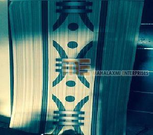 PVC Laminated Wooden Door 04