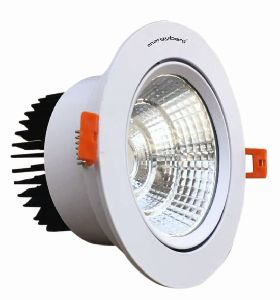 Suzu LED COB Downlights