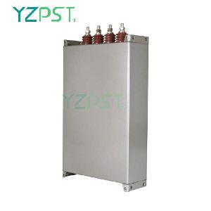YZPST-DGMJ1.2-9500 DC Link Capacitor