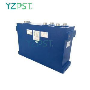 YZPST-DKMJ3.3-1250 DC Link Capacitor