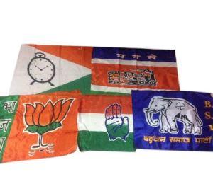 Promotional Flag