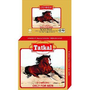 Tatkal Capsule