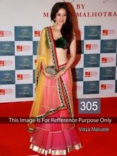 Replica net Saree