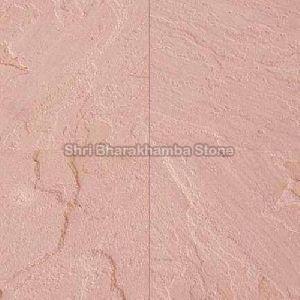 Bansi Paharpur Sandstone