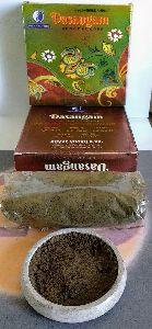 Dasangam Dhoop Powder (Dasang)