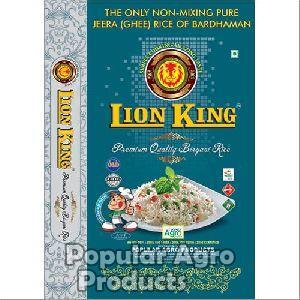 20 Kg Kaima Rice