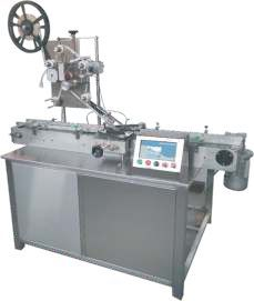Automatic Single Side Horizontal Sticker Labeling Machine