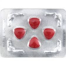 Avandra 100 Mg Tablets