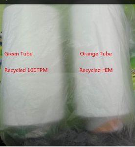 Recycled Tube Yarn