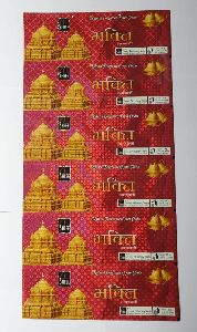 Bhakti Incense Stick