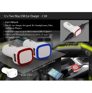 Two Way USB Car Charger