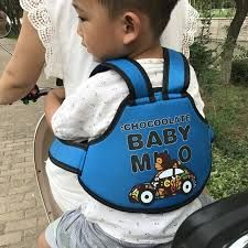 Two Wheeler Kids Safety Belt