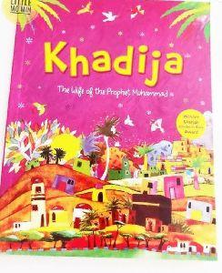 Khadija Book