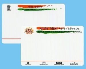 Blank PVC Aadhar Card