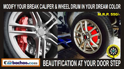 Car Brake Drum Caliper Coating