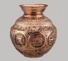 Copper Kalsah