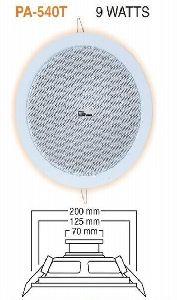 PA 540T PA Ceiling Speaker