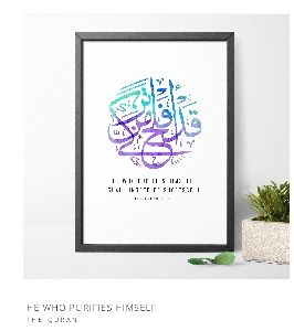 Islamic Quotes Big Frame