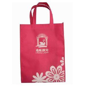 PP Printed Woven Bag