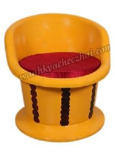 Yellow FRP Chair