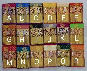 Art Silk Sarees 10