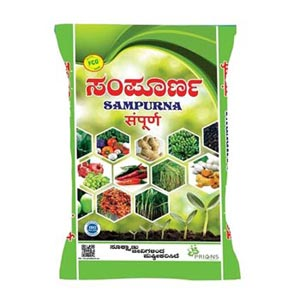 Sampurna Fertilizer