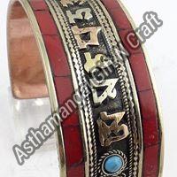 Buddhist Mantra Cuff Bracelet