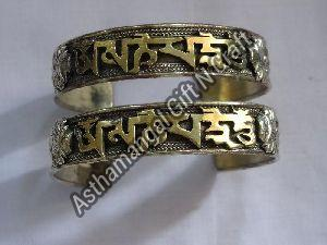 Buddhist Mantra Thin Bangle