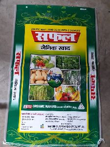 Safal Bio Compost