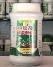Arshana Powder