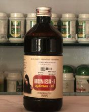 Krishna Kesha -B Hair Care Oil