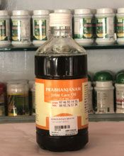 Prabhanjanam Pain Relief Oil
