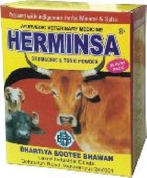 Herminsa AFS Powder 03
