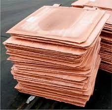 KBC Copper Cathodes