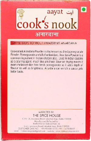 Aayat Anardana Powder 04