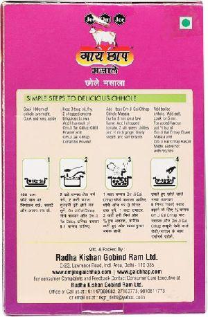 Gaye Chaap Chhole Masala Powder 05